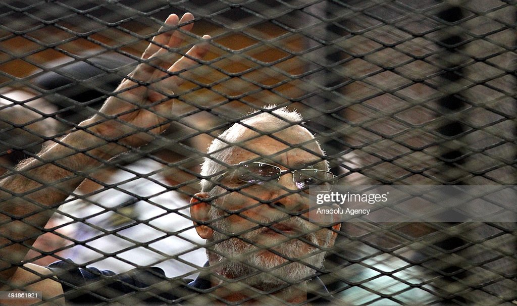 The trial of Supreme Guide of the Muslim Brotherhood Mohammed Badie (on the photo) and 14 others accused of inciting violence adjourned until 14 June, in Cairo, Egypt on 31 May, 2014.