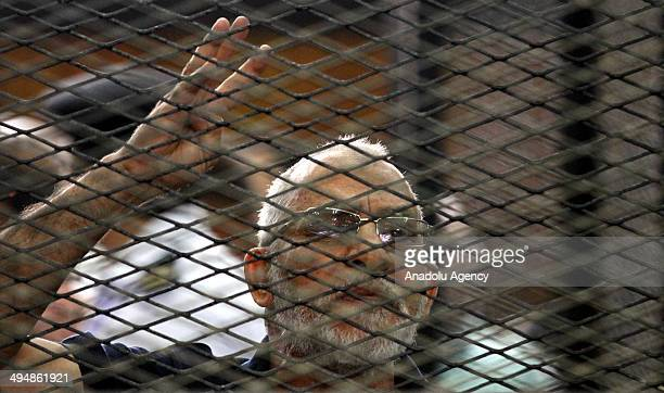The trial of Supreme Guide of the Muslim Brotherhood Mohammed Badie and 14 others accused of inciting violence adjourned until 14 June in Cairo Egypt...