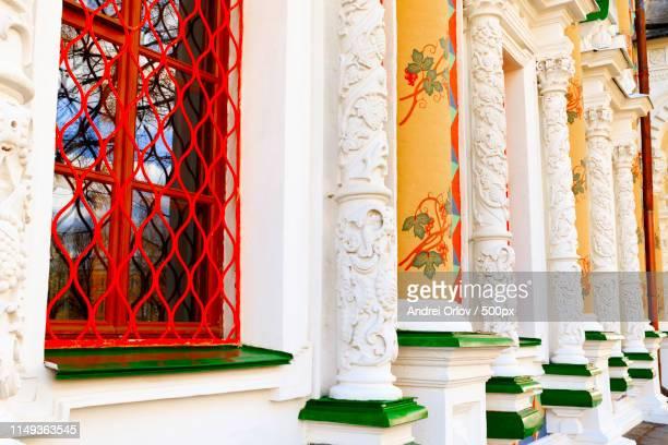 the trinity lavra of st sergius - kuppel stock-fotos und bilder