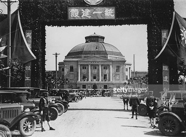 The Triumphal Arch in front of the hall of the new university in Peking later Beijing during the inaugural ceremony of the first PanChinese National...