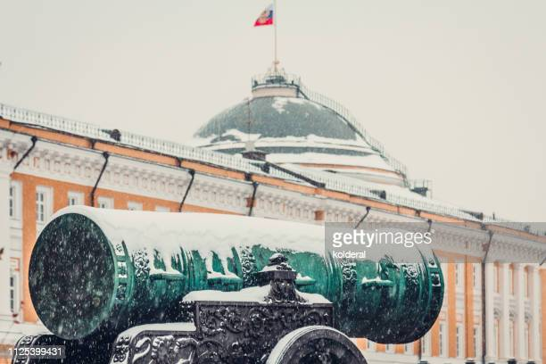 the tsar cannon - russian military stock pictures, royalty-free photos & images