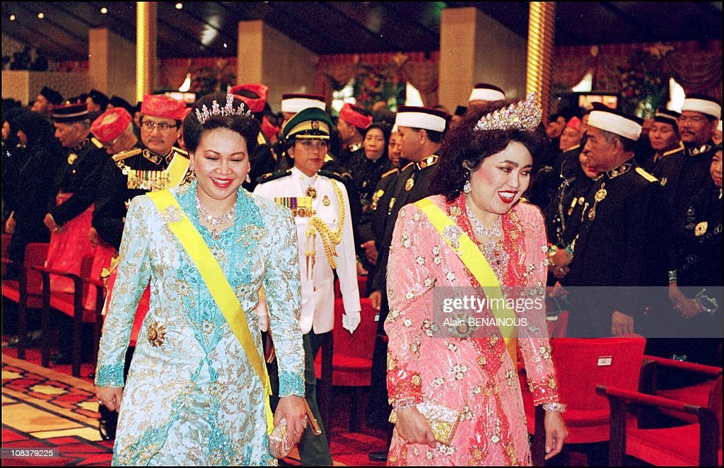 National Day In Brunei Sultanate Is The six-hundredth Anniversary Of Brunei Sultanate Dynasty in Brunei Darussalam on February 01, 2001. : News Photo