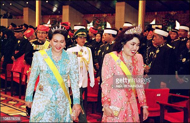 The two queens at the palace Her majesty Raja Isteri Pengiran Anak Pengiran Saleha and Her Royal highness Pengiran Isteri Pengiran Mariam in Brunei...