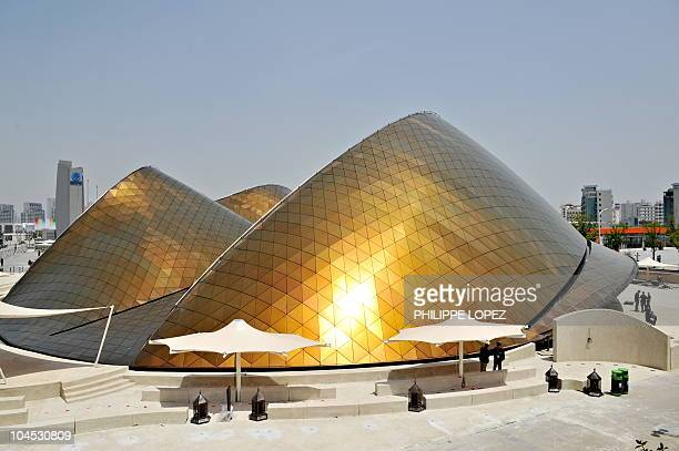 The UAE pavilion is pictured at the site of the World Expo 2010 in Shanghai on April 29 2010 After the 2008 Beijing Olympics China is planning to...