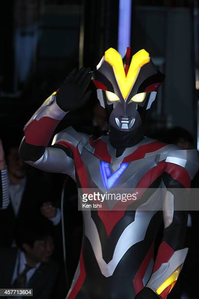 The Ultraman arrives at the opening ceremony during the 27th Tokyo International Film Festival at Roppongi Hills on October 23, 2014 in Tokyo, Japan.