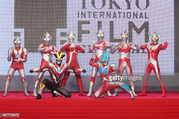 The Ultraman characters pose for 'Ultra Seven -The HD' photocall during the opening ceremony during the 27th Tokyo International Film Festival at...