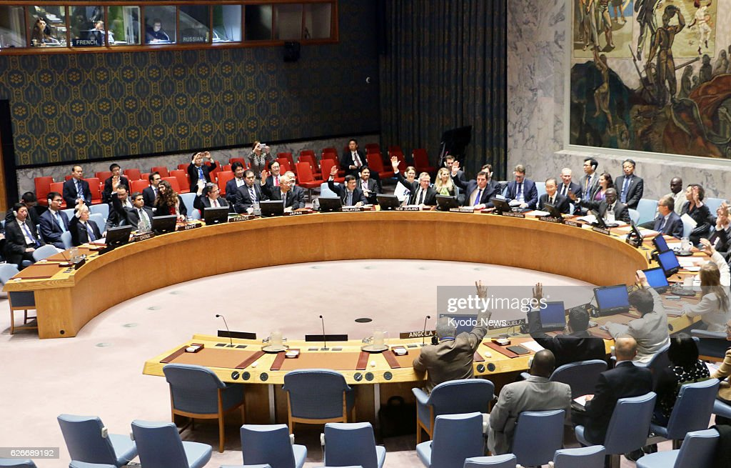 U.N. Security Council tightens sanctions against North Korea : Nachrichtenfoto