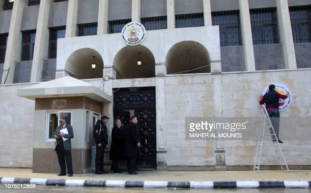 The United Arab Emirates embassy is pictured in the Syrian capital Damascus on December 27 2018 after its reopening the latest sign of efforts to...