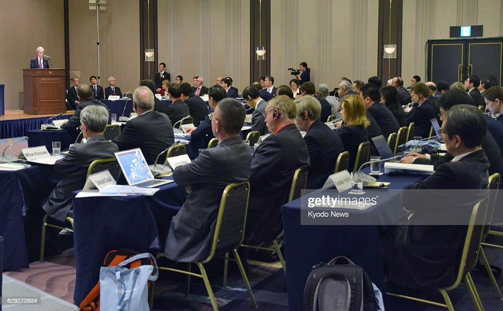 U.N. conference on disarmament begins in Nagasaki : Nachrichtenfoto