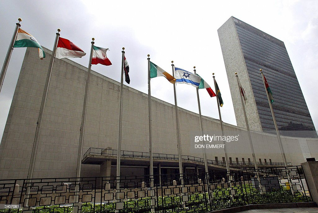 The United Nations headquarters in New Y : News Photo