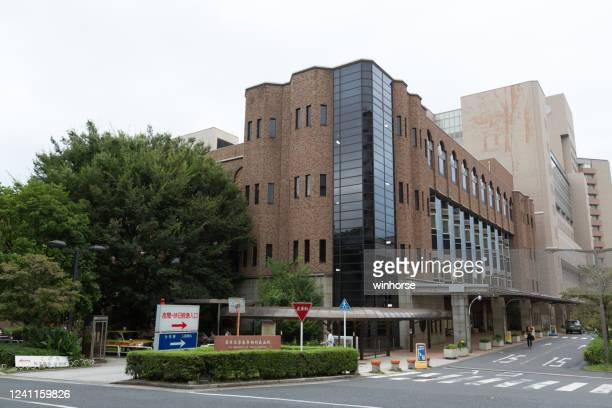 the university of tokyo hospital in japan - university of tokyo stock pictures, royalty-free photos & images