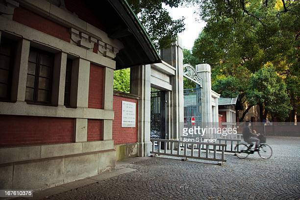"""The University of Tokyo, usually called Todai, is a major research university located in Japan, if not """"the"""" university. Todai is made up of 10..."""