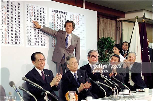 The Unstoppable Junichiro Koizumi Parade Reaches The Upper House As The Ldp Trounces The Opposition In Tokyo, Japan On July 29, 2001 - LDP Prime...