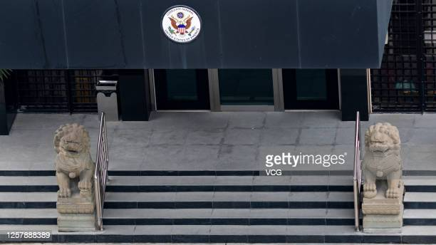 The US Consulate-General in Chengdu is pictured on July 23, 2020 in Chengdu, Sichuan Province of China.