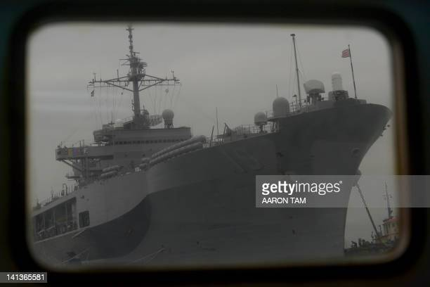 The USS Blue Ridge is seen through the window of a passenger boat in Hong Kong on March 15 2012 The USS Blue Ridge built in 1967 is expected to be in...
