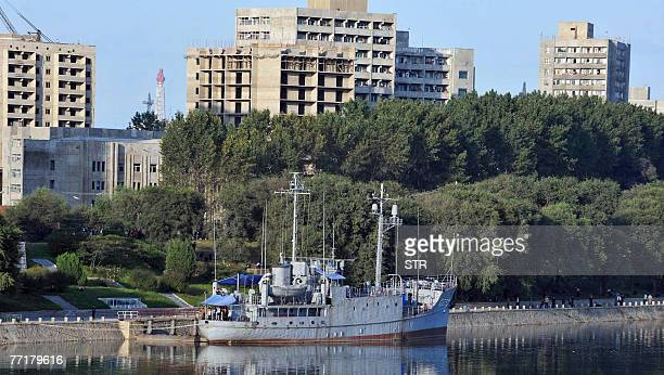 The USS Pueblo a 538metrelong US ship North Koreans seized in 1968 after accusing its crew of spying in its territorial waters is anchored along the...