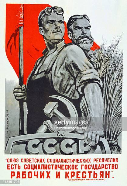 The USSR is the socialist state for factory workers and peasants', 1945. Soviet propaganda poster.