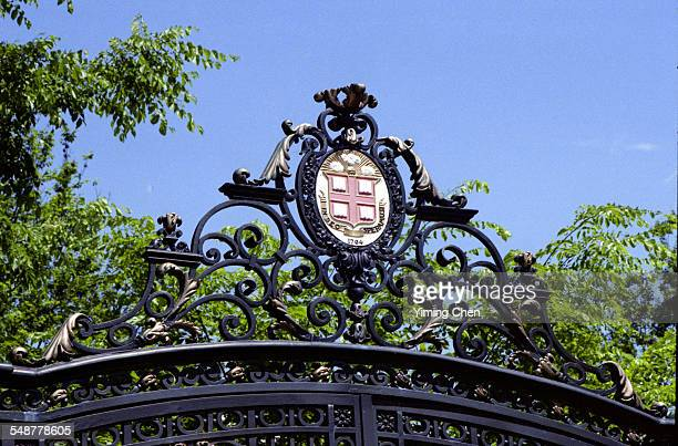 The Van Wickle Gates of Brown University