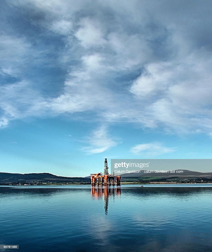 The very last oil rig : Stock Photo