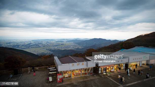 筑波山の頂上からの眺め - 茨城県 ストックフォトと画像
