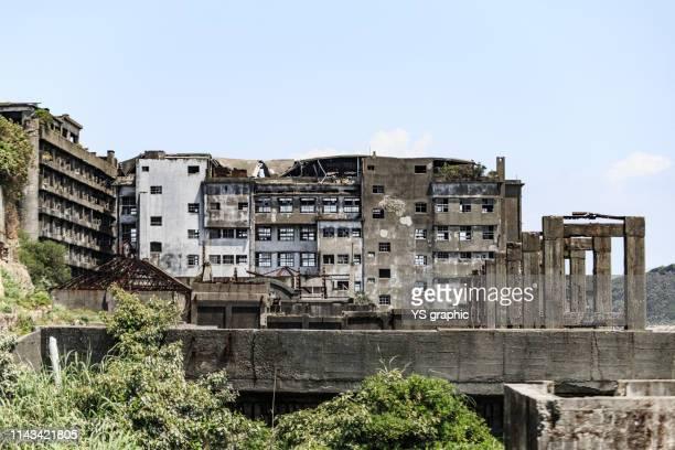 the view of gunkanjima - 遺跡 ストックフォトと画像