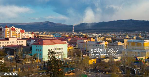 The view of the Chita city