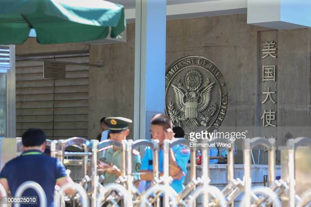 The view of the US embassy after the explosion on July 26 2018 in Beijing China An explosion has been reported near the US embassy in central Beijing...