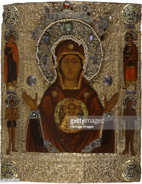 The Virgin of the Sign Found in the Collection of State Museum of Architecture History and Art Vladimir