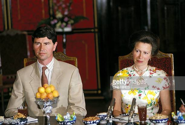 The visit of Princess Anne with Timothy Laurence in Uzbekistan on July 17, 1993.