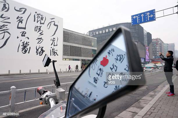 The wall of Hangzhou's first Apple Store is painted with an Apple logo and Chinese calligraphy on January 5 2015 in Hangzhou Zhejiang province of...