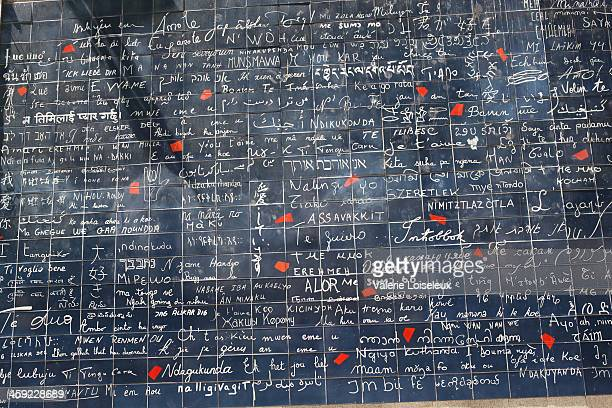 the wall of i love you - love you stock photos and pictures