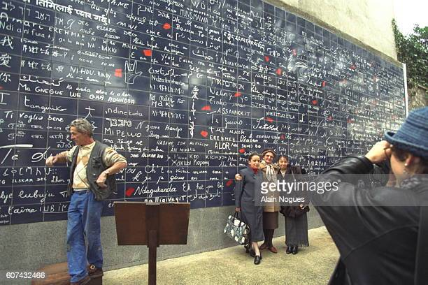 The wall that says 'I love you' in 311 languages