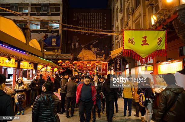 The Wangfujing Street, located in hutongs just west of the main street, is densely packed with restaurants and street food stalls. The food stalls...