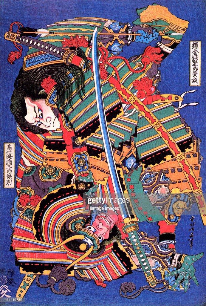 The Warrior Kengoro. : News Photo