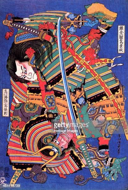 The Warrior Kengoro Hokusai Katsushika Private Collection