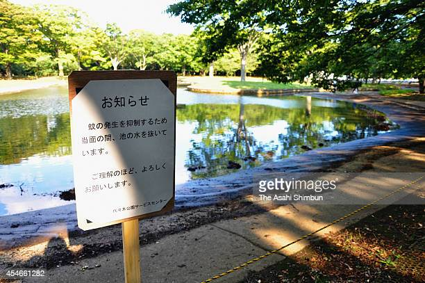 The water and mud in the pond have been pumped out by workers at the Yoyogi Park on September 2 2014 in Tokyo Japan The Tokyo metropolitan government...