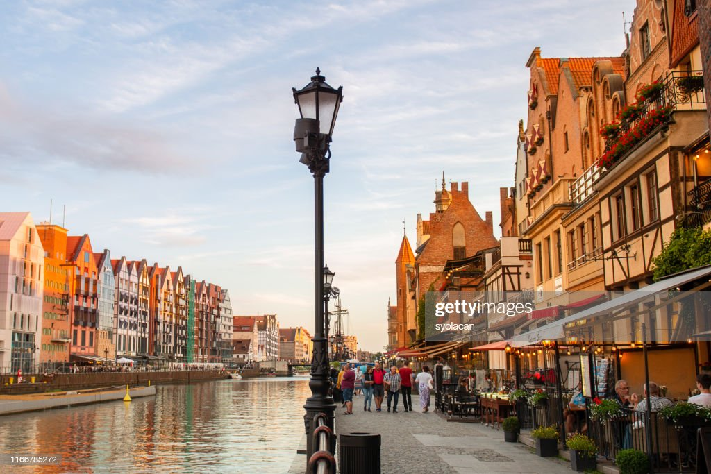 The waterfront area of Gdansk : Stock Photo