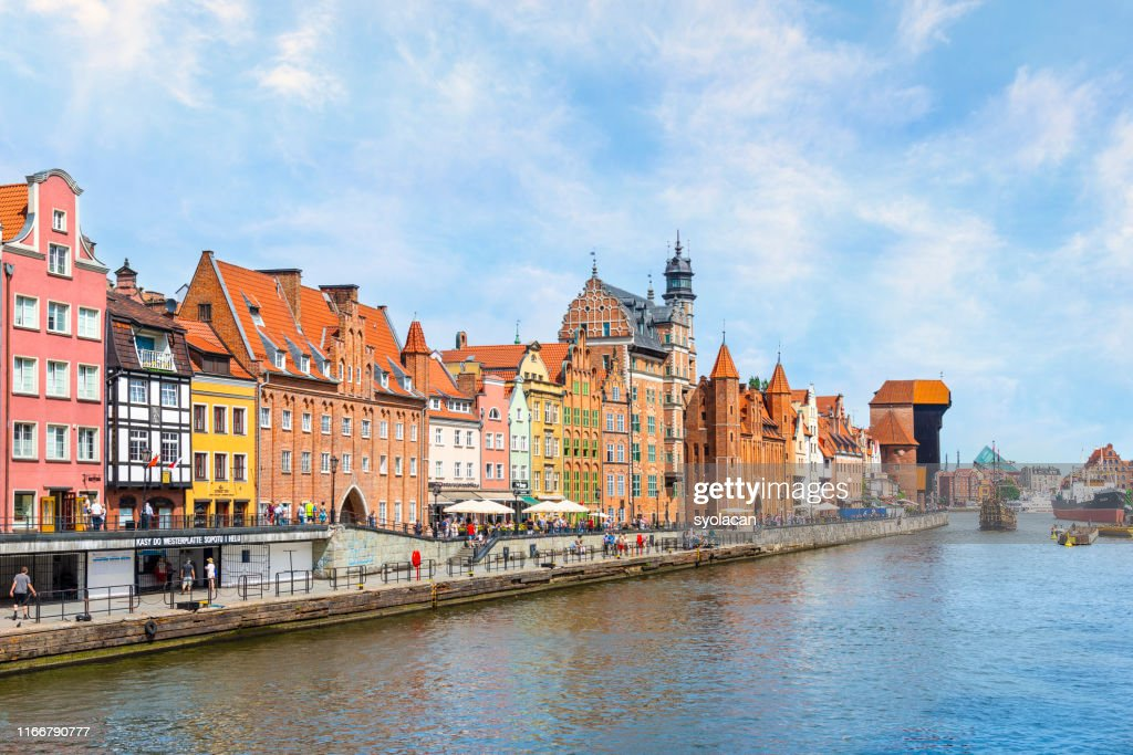 The waterfront area of Gdansk : Foto stock