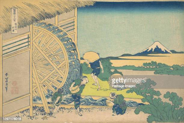 The Waterwheel at Onden , from the series Thirty-six Views of Mount Fuji , circa 1830-32. Artist Hokusai.