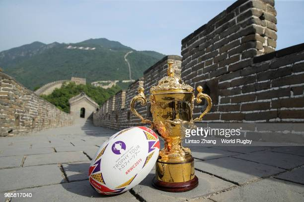 The Webb Ellis Cup and official Rugby World Cup Trophy Tour ball is seen at Mutianyu Great Wall on day 4 of the Rugby World Cup 2019 Trophy Tour on...