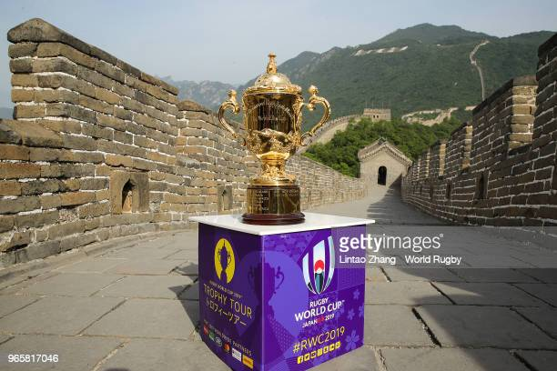 The Webb Ellis Cup is seen at Mutianyu Great Wall on day 4 of the Rugby World Cup 2019 Trophy Tour on June 2 2018 in Beijing China