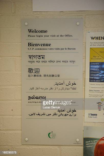 The welcome sign at George Webster Elementary School in 7 different languages