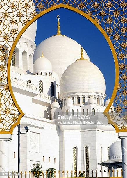 The White Domes of Sheikh Zayed Mosque