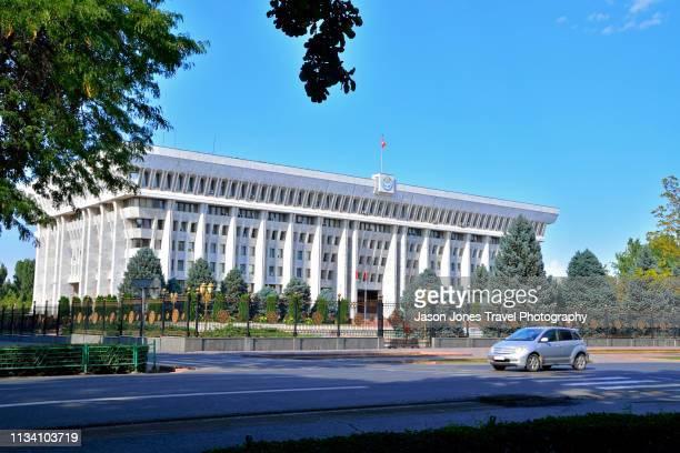 the white house building in bishkek - bishkek stock pictures, royalty-free photos & images