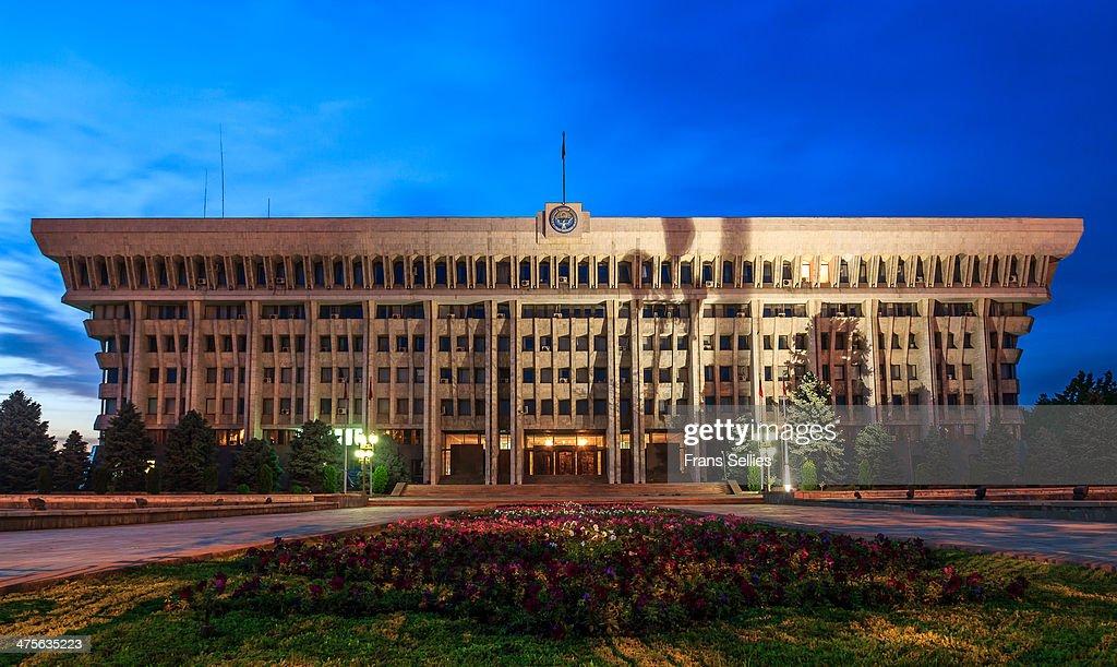The White House in Bishkek : Nieuwsfoto's