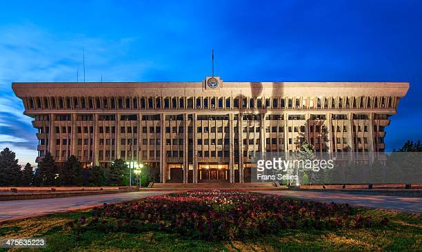 The White House is the presidential office building in Bishkek, Kyrgyzstan. The White House was the site of riots during both the 2005 Tulip...