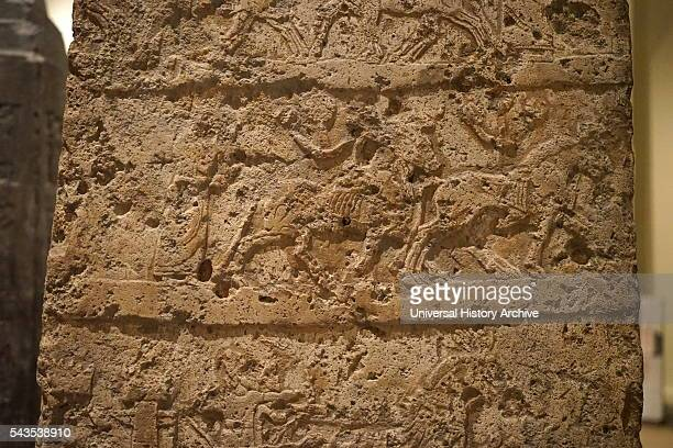 The White Obelisk of Ashurnasirpal I a limestone monolith from Nineveh Dated 1050 BC