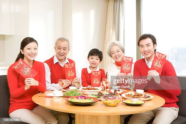 The whole family wishes you a Happy Chinese New Year!