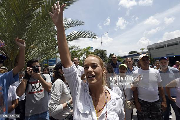The wife of arrested opposition leader Leopoldo Lopez Lilian Tintori walks in front of the United Nations Program for Development office in Caracas...
