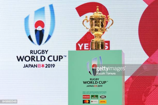 The William Webb Ellis Cup is displayed during the Rugby World Cup 2019 Two Years To go Opening Ceremony at SHIBUYA 109 on September 20 2017 in Tokyo...
